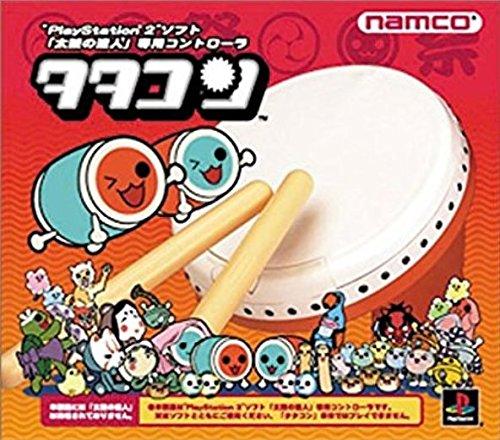タタコン 和太鼓型コントローラー  新型