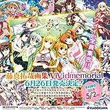 藤真拓哉のなのは画集第5弾「ViVidmemorial」6月発売