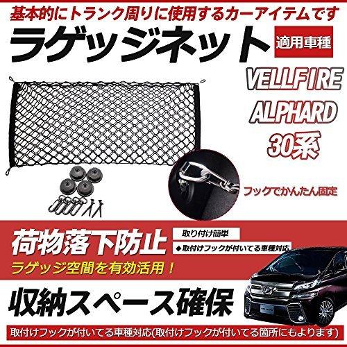【GLAD】トヨタ ヴェルファイア アルファード 30系 2...