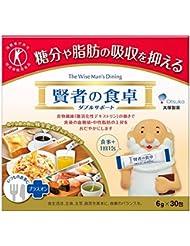 【大塚製薬】賢者の食卓 ダブルサポート 6g×30包 ×20個セット