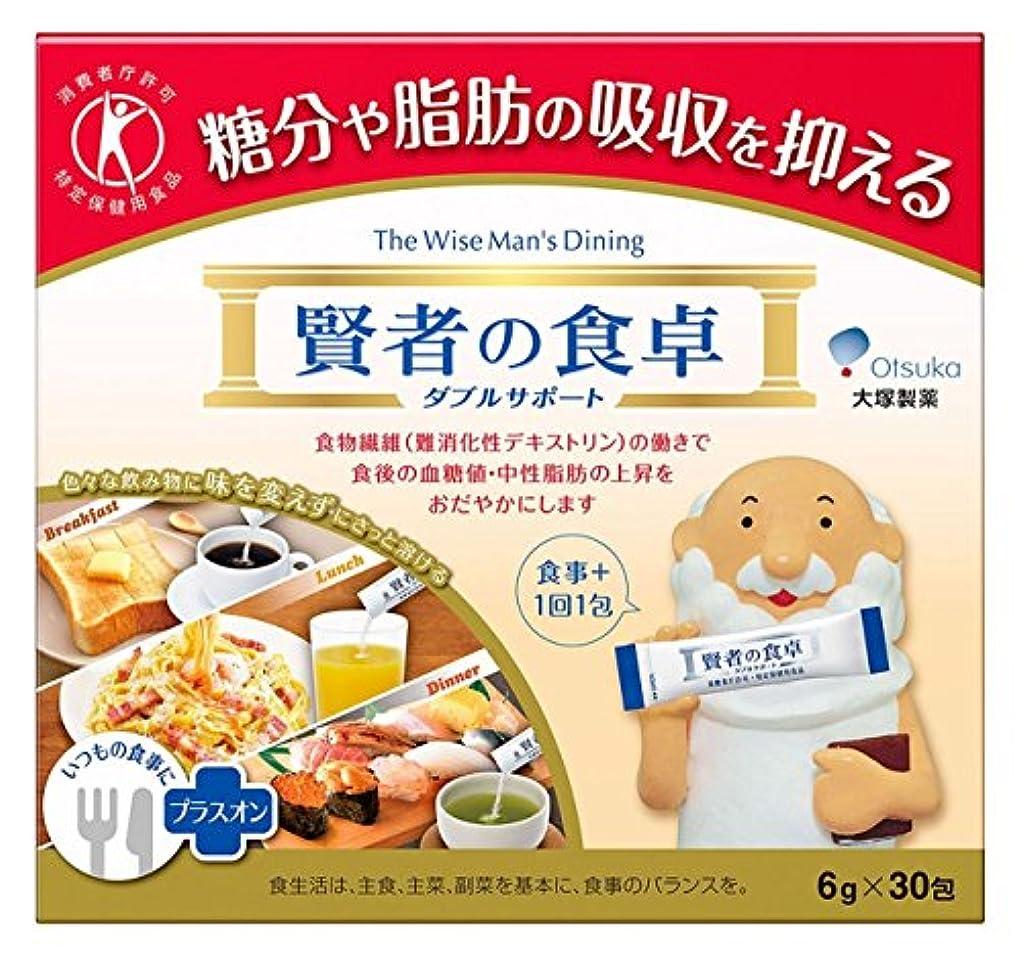 タフ喪教科書【大塚製薬】賢者の食卓 ダブルサポート 6g×30包 ×20個セット