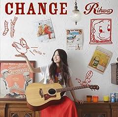 Rihwa「CHANGE」のジャケット画像