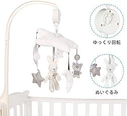 Bacoer(バコーア) ベッドメリー オルゴール 寝かしつけ用品 おやすみメリー 赤ちゃん 布おもちゃ 知育寝具 かわいい