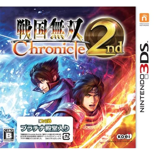 戦国無双 Chronicle 2nd - 3DS