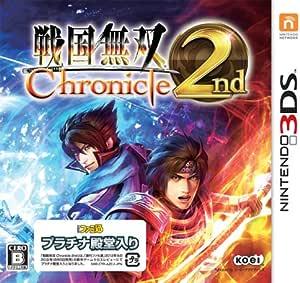 戦国無双 Chronicle 2nd - 3DS