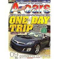 A cars (アメリカン カーライフ マガジン) 2007年 09月号 [雑誌]