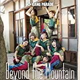 Beyond the Mountain (Type-A)
