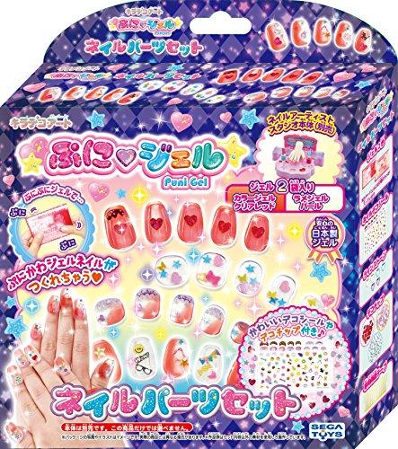 キラデコアート ぷにジェル 別売りネイルパーツセット PGP-03...
