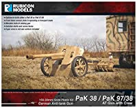 RUBICON MODELS 1/56 ドイツ軍 5cm PaK38 / 7.5cm PaK 97/38 対戦車砲 兵員付 プラモデル RB0058