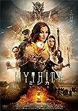 MYTHICA ミシカ ダーク・エネミー[ADF-9073S][DVD] 製品画像