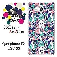 スカラー scr50008 スマホケース スマホカバー LGV33 LGエレクトロニクス Qua phone PX キュアフォン おばけキャラ かわいい ファッションブランド