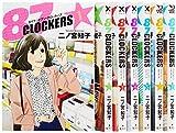 87CLOCKERS コミック 1-7巻セット (ヤングジャンプコミックス)