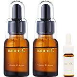 natu-reC(ナチュールシー) ビタミンC美容液 ピュアビタミンC配合 くすみ・乾燥に たっぷり使える30日分 18…