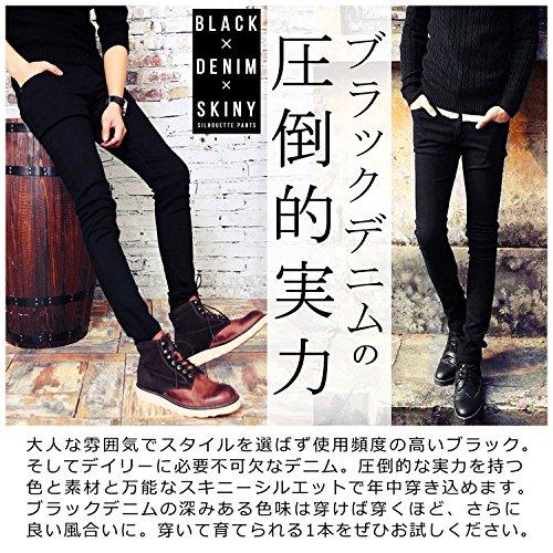 76e36c54d55ff [ソーロ トゥ] 黒 スリム スキニー ズボン パンツ ブラック スーパースキニーパンツ スリムパンツ インディゴ