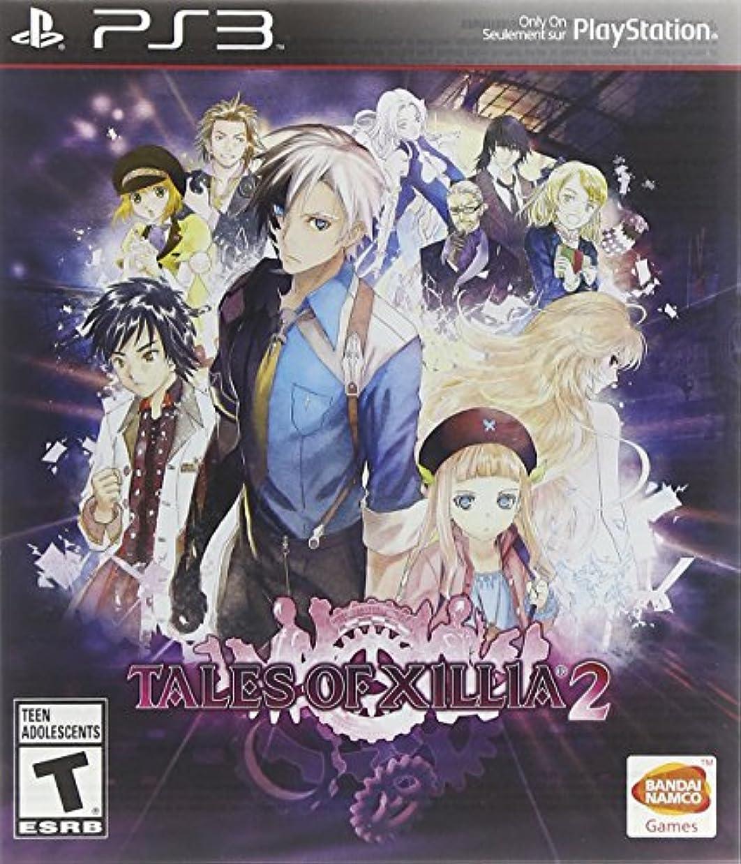 山ルー生理Tales of Xillia 2 (輸入版:北米) - PS3