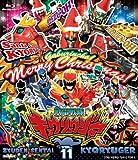 スーパー戦隊シリーズ 獣電戦隊キョウリュウジャー VOL.11[BSTD-08811][Blu-ray/ブルーレイ] 製品画像