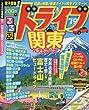 るるぶドライブ関東ベストコース'19 (るるぶ情報版 関東 70)