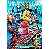 特命戦隊ゴーバスターズ THE MOVIE 東京エネタワーを守れ! コンプリートパック [DVD]