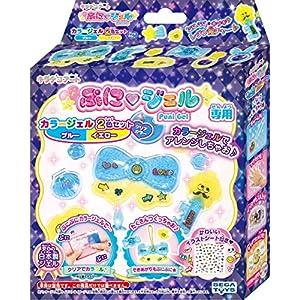 キラデコアート ぷにジェル 別売カラージェル ...の関連商品2