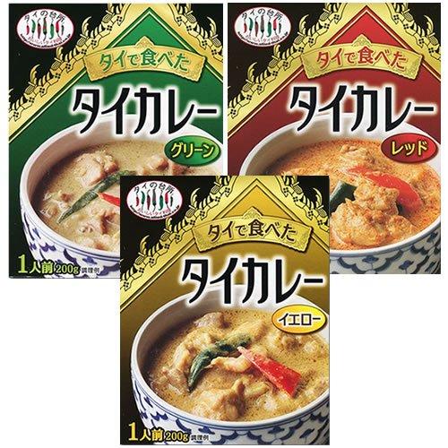 タイの台所 タイで食べたタイカレー お試しセット(レッドカレー・グリーンカレー・イエローカレー)3種x5食