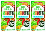 ポッカサッポロ 毎日おいしい緑黄色野菜 195g×3本