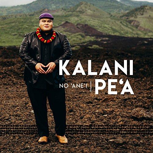 Ke 'A'a O Na Lani