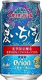 アサヒ オリオン夏いちばん缶 350ml×24缶(6缶パック×4パック)
