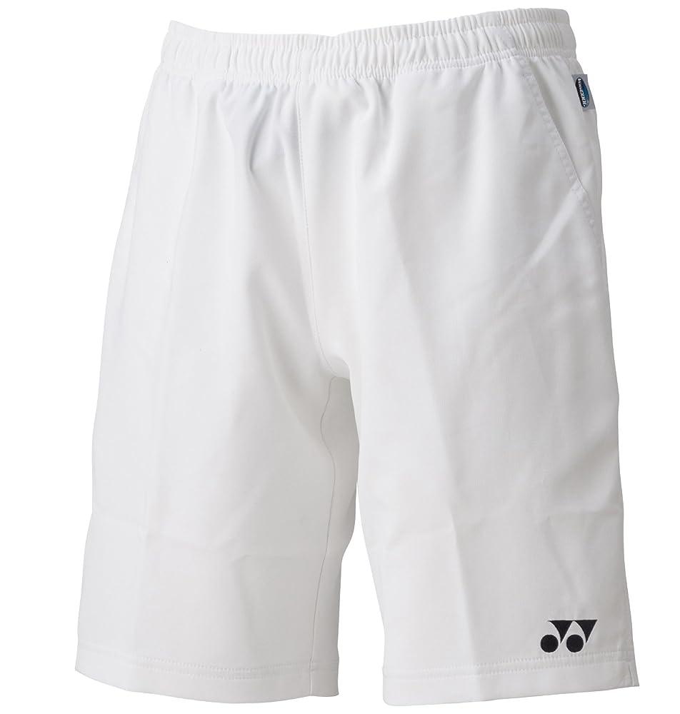 Image of men's pants