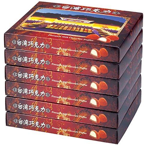台湾 土産 台湾 パイナップルチョコトリュフ(袋付) 6箱セット (海外旅行 台湾 お土産)