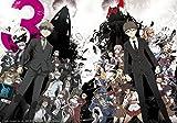 「ダンガンロンパ3」全24話収録BD-BOXが11月リリース。「スーパーダンガンロンパ2.5 狛枝凪斗と世界の破壊者」も収録