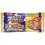 有楽製菓 ブラックサンダー至福のバター 1本 ×20袋
