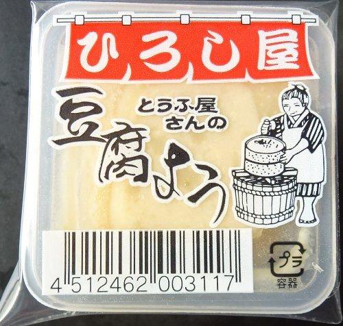 ひろし屋食品 とうふ屋さんの 豆腐よう 25g×10