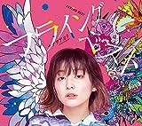 フライングベスト~知らないの?巷で噂のダメ天使~(初回生産限定盤A)(DVD付)