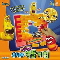 KARAMARA LAVA Brick Game ボードゲーム [並行輸入品]