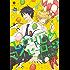 ひとりじめマイヒーロー: 3 (gateauコミックス)