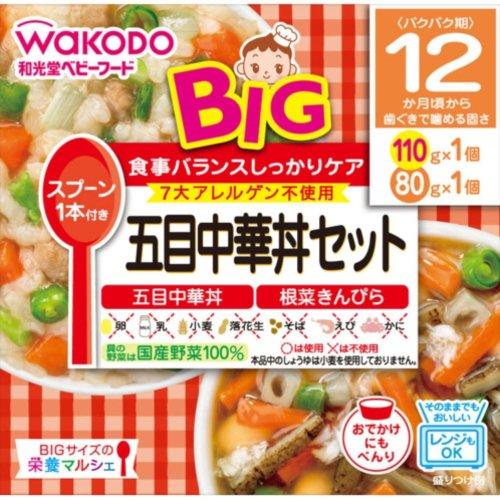 和光堂 BIGサイズの栄養マルシェ 五目中華丼セット 110g+80g