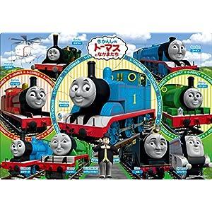 30ピース 子供向けジグソーパズル がんばれ きかんしゃトーマス ピクチュアパズル