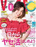 VOCE 2016年7月号