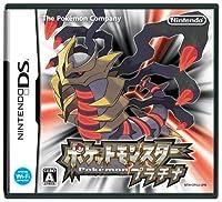 任天堂138%ゲームの売れ筋ランキング: 247 (は昨日589 でした。)プラットフォーム:Nintendo DS(167)新品: ¥ 8,50096点の新品/中古品を見る:¥ 950より