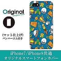 iPhone 8PLUS ケース / iPhone 7PLUS ケース アイフォン 8プラス / 7プラス 用 カバー (iPhone8Plus / iPhone7Plus) 可愛いシリーズ のりもの 乗り物 087 スマホケース スマホカバー 完全受注生産(マット仕上バンパー付)