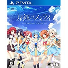 星織ユメミライ Converted Edition - PS Vita