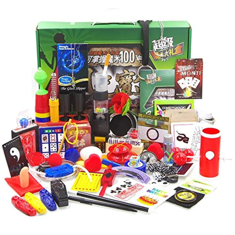 ムーンライトマジックギフトボックス魔法のパズルのおもちゃセット