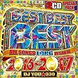 Best Best Best 2016~2017