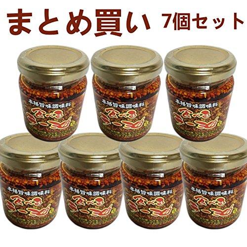 食べるラー油【7個セット】 まとめ買い 話題の人気商品 具がたっぷり 日本産