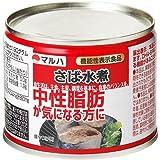 マルハニチロ さば水煮 中性脂肪が気になる方に [機能性表示食品] 190g×24個