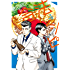 紺田照の合法レシピ(4) (月刊少年マガジンコミックス)
