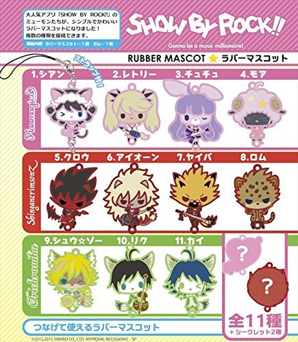 SHOW BY ROCK!! ラバーマスコット 12個入りBOX(食玩)