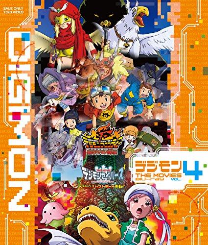 デジモン THE MOVIES Blu-ray VOL.4<完>
