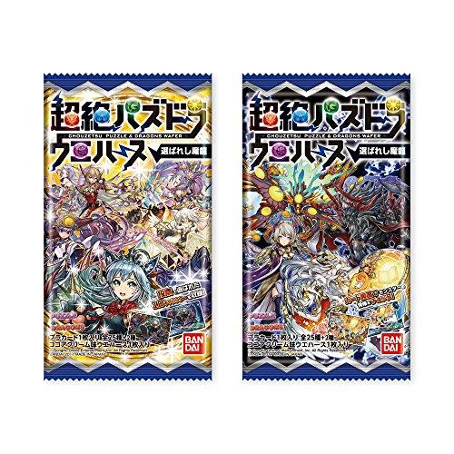 超絶パズドラウエハース -選ばれし魔龍- 20個入り 食玩・ウエハース (パズル&ドラゴンズ)