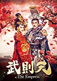 武則天-The Empress- DVD-SET6[DVD]